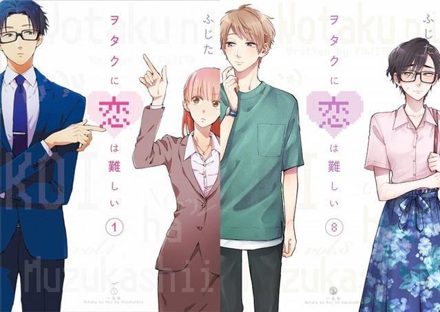 Capas do 1º e 8º volume de Wotakoi: Love is Hard for Otaku