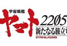 """Continuação de Space Battleship Yamato 2202 adiada para o """"próximo Inverno"""""""
