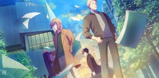 Filme anime de Given já tem data de estreia