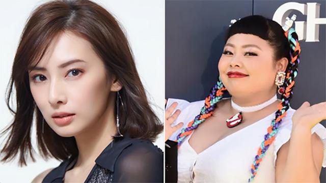 Keiko Kitagawa é Isabella e Naomi Watanabe vai interpretar Krone.