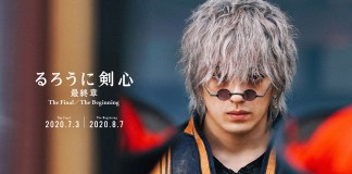 Mackenyu é Enishi no filme live-action de Samurai X