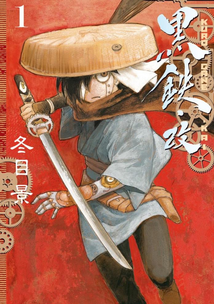 Capa do volume 1 de Kurogane Kai