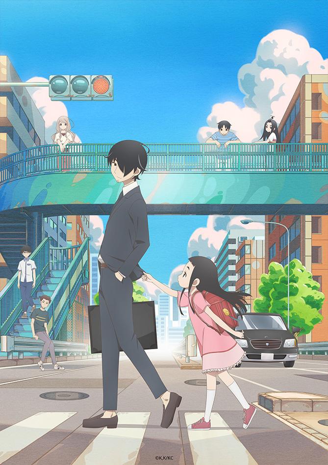 Imagem promocional de Kakushigoto