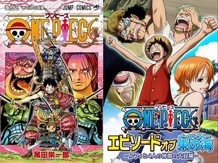 60 volumes de One Piece gratuitos no Japão