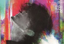 Autor de Tokyo Ghoul ilustra capa do novo álbum de TK from Ling tosite sigure