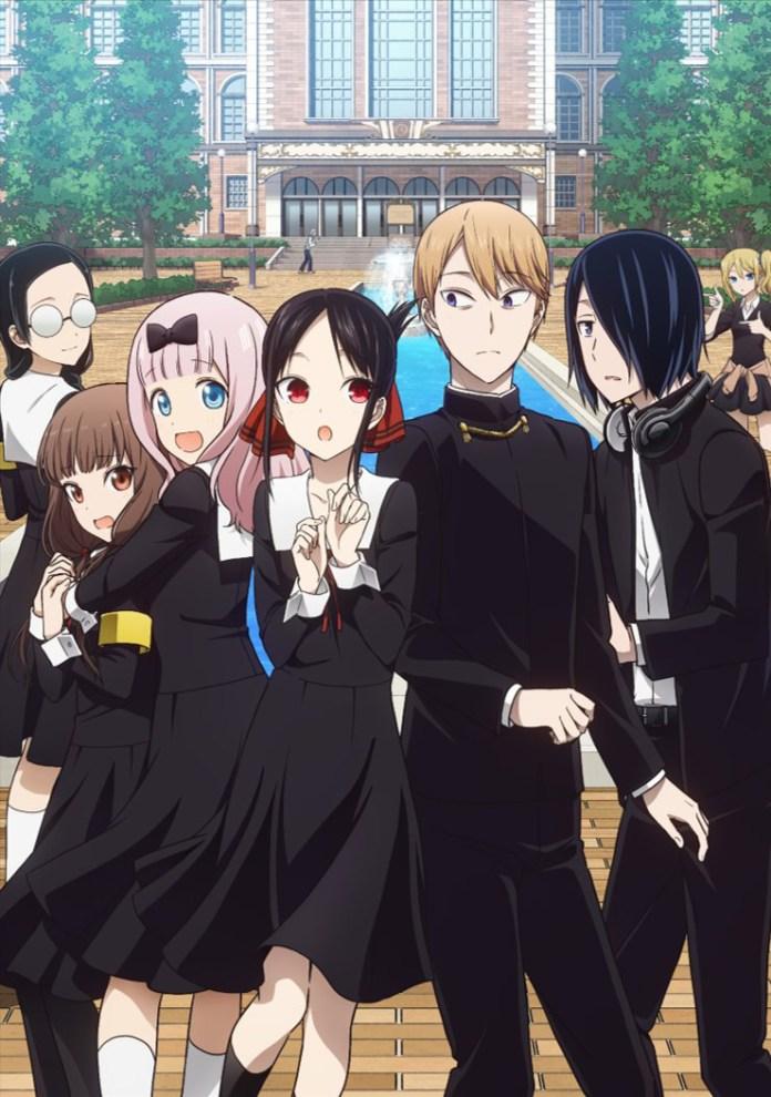 Nova imagem promocional de Kaguya-sama: Love is War 2