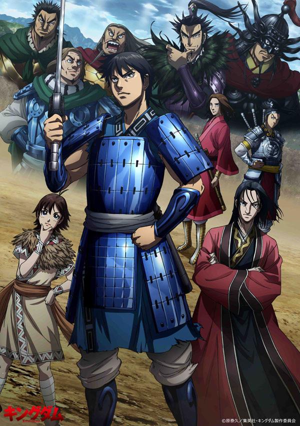 Novas imagens promocionais de Kingdom 3