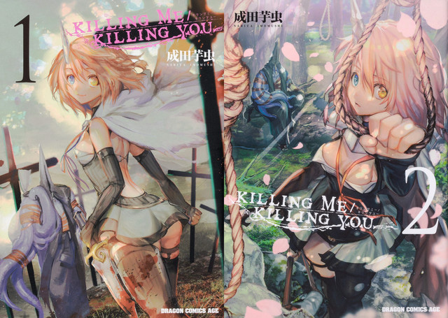 Capas dos volumes 1 e 2 de KILLING ME / KILLING YOU