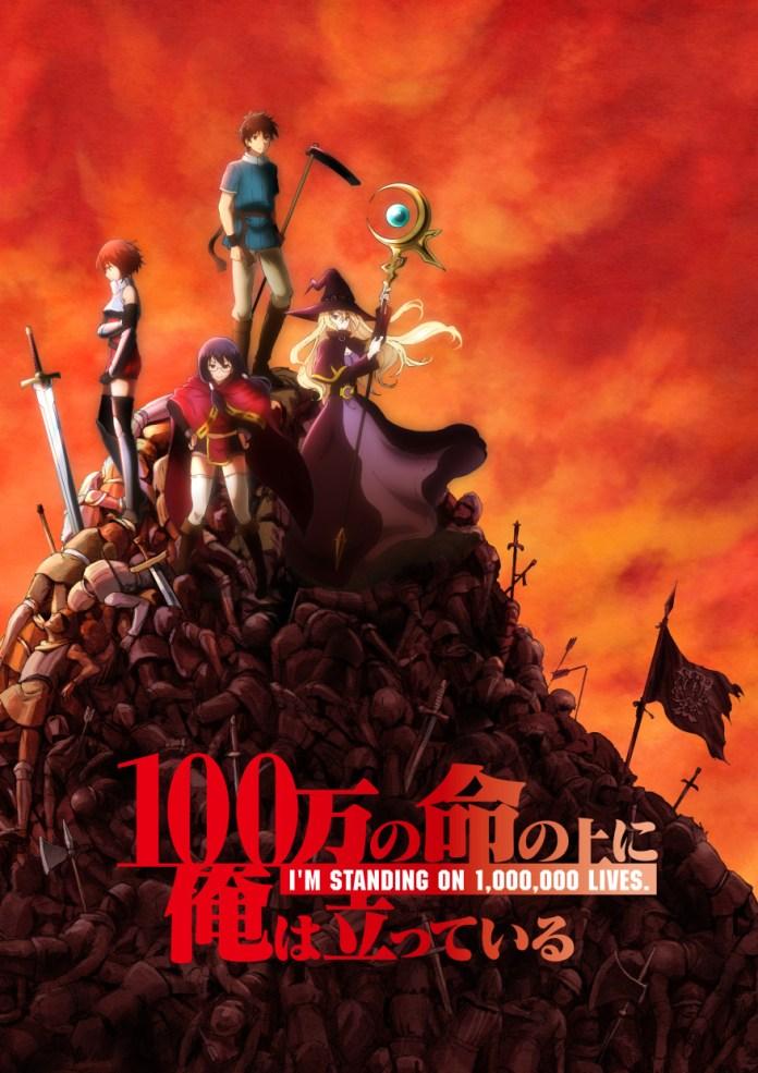 Imagem promocional da série anime I'm Standing on a Million Lives (100-Man no Inochi no Ue ni Ore wa Tatteiru)