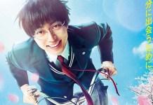 Teaser trailer e imagem promocional do filme live-action de Yowamushi Pedal