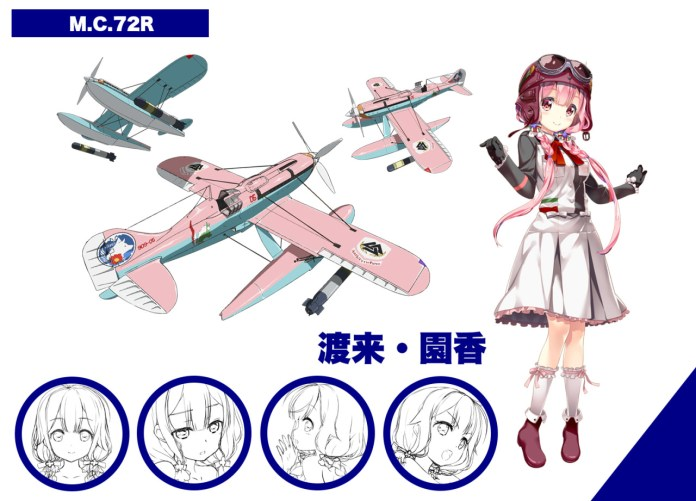 Sonoka Torai com o Macchi M.C.72R