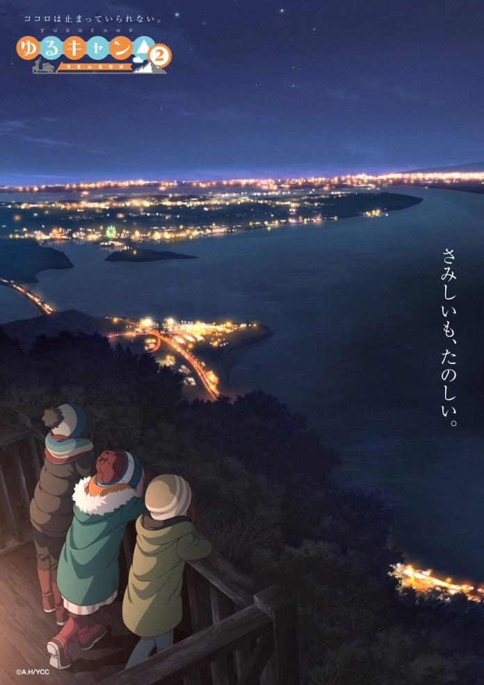 Yuru Camp△ 2 em Janeiro 2021