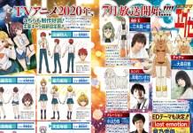 Adições ao elenco de Dokyuu Hentai HxEros
