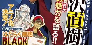 Anime de Cells at Work! Code Black em Janeiro 2021