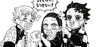 Autora de Kimetsu no Yaiba faz ilustração a promover cuidados contra o Covid-19