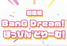 BanG Dream! vai ter 3 novos filmes anime