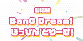BanG Dream! vai ter 3 novos filmes anime