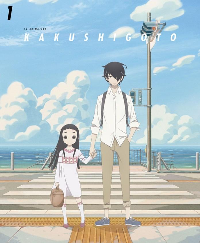 Kakushigoto vai ter 12 episódios