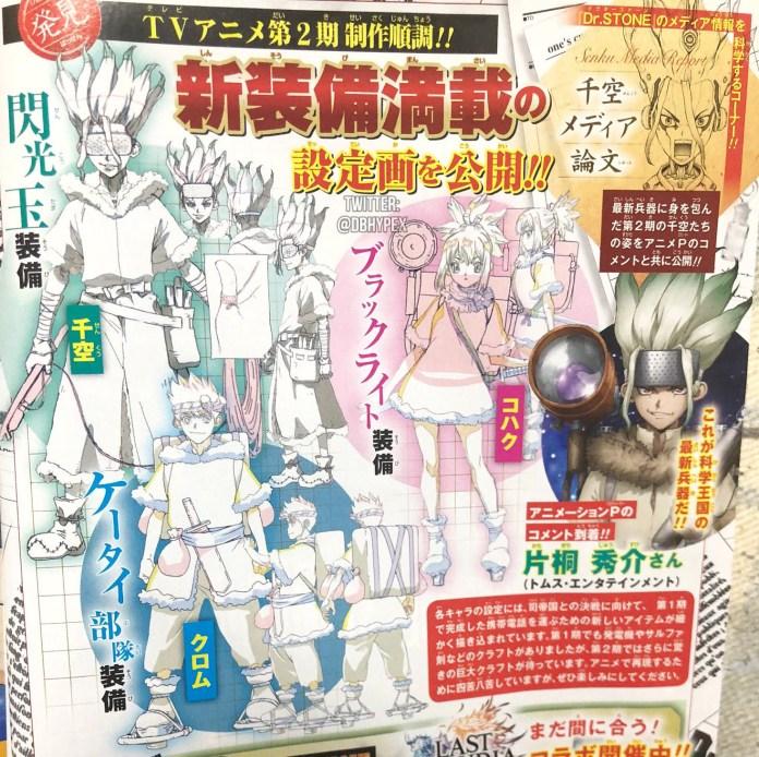 Design de personagens de Dr. Stone 2