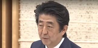 Discurso do Primeiro Ministro do Japão sobre a revogação da declaração do estado de emergência em 39 províncias