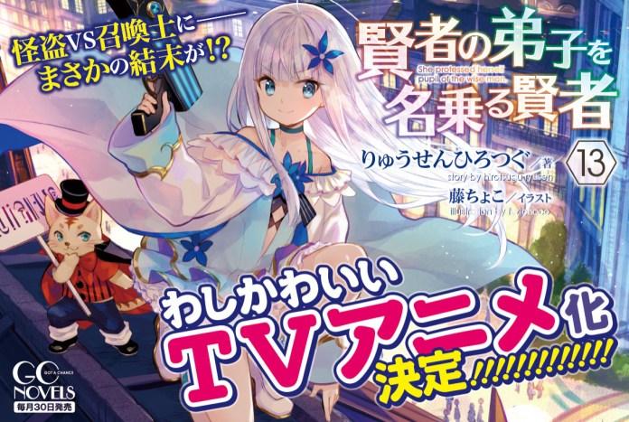 Kenja no Deshi o Nanoru Kenja vai ser anime