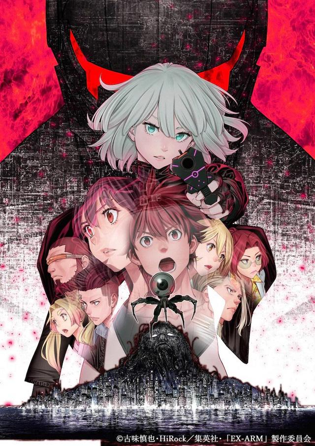 Revelada nova imagem promocional do anime de EX-ARM