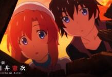 Novo anime de Higurashi: When They Cry foi adiado por tempo indeterminado