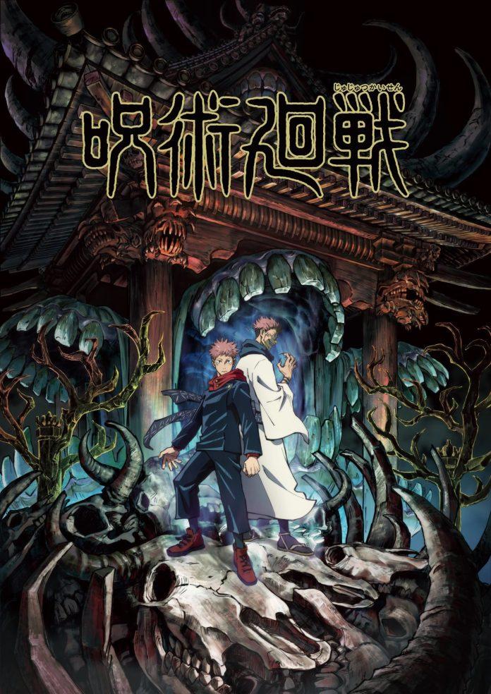 imagem promocional da adaptação para série anime do mangá Jujutsu Kaisen de Gege Akutami