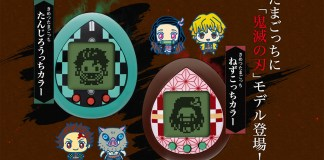 Tamagotchis de Kimetsu no Yaiba (Demon Slayer)