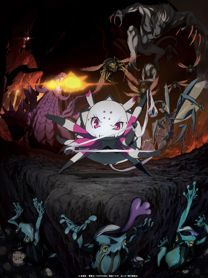Imagem promocional de Kumo desu ga, Nani ka? (So I'm a Spider, So What?)