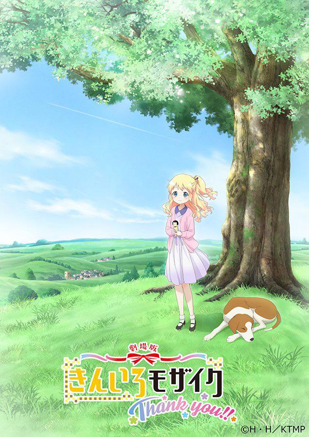 Primeira imagem promocional de Kin-iro Mosaic Thank you!!