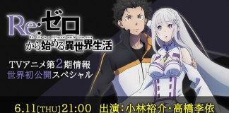 Novidades sobre Re:ZERO 2 a 11 de Junho