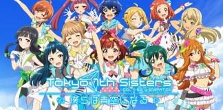 Tokyo 7th Sisters foi adiado por tempo indeterminado