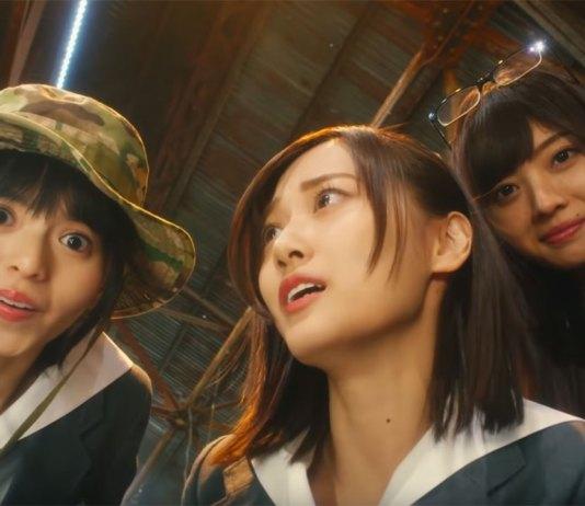 Live-action de Keep Your Hands Off Eizouken! já tem nova data de estreia