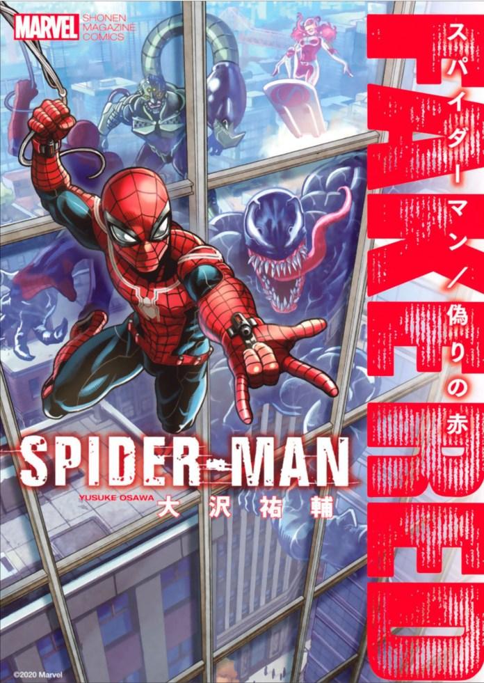 Capa do volume 1 de Spider-Man: Fake Red (Spider-Man: Itsuwari no Aka)