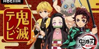Novidades sobre o filme anime Kimetsu no Yaiba: Infinity Train dia 2 de Agosto