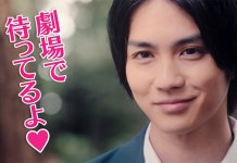 Novo trailer do filme live-action de Kiss Him, Not Me