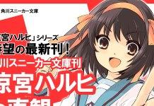 9 anos depois vai ser lançada nova novel de The Melancholy of Haruhi Suzumiya