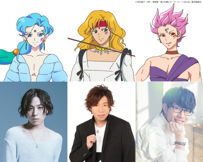 Adições ao elenco de Sailor Moon Eternal