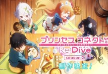 Anunciado Princess Connect! Re: Dive 2