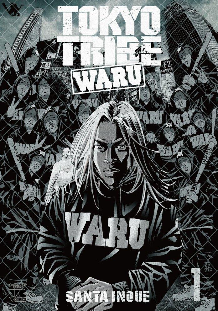 Capa do volume 1 de Tokyo Tribe Waru