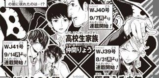 Shonen Jump vai lançar 4 novos mangás em Agosto / Setembro