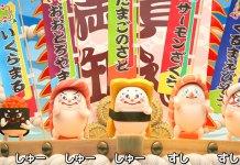 Sushi Sumo vai ter série anime em Abril 2021