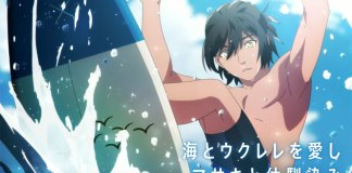 """O site oficial WAVE!! Surfing Yappe!!, a trilogia do projeto multimédia WAVE!!, colocou online este """"trailer completo"""" do primeiro filme que vai estrear a 2 de outubro. No vídeo podem ouvir o tema Densetsu no Surf Prince"""" (Legendary Surf Prince) interpretado pelos seiyuu do anime. Já o tema final, """"Beat Blue Beat"""", é interpretado por Tomoaki Maeno e Jin Ogasawara. O segundo filme vai estrear a 16 de outubro e o terceiro a 30 de outubro.  A produção é da MAGES., a animação é da responsabilidade do estúdio Asahi Production (Omae wa Mada Gunma o Shiranai), a direção é de Takaharu Ozaki (Girls' Last Tour, Goblin Slayer), o argumento é de Kazuyuki Fudeyasu (Girls' Last Tour, Black Clover) e o design dos personagens é de Yomi Sarachi (La storia della Arcana Famiglia, Mermaid Boys, Lostorage incited WIXOSS) sendo que Tomoko Iwasa (Hakumei and Mikochi) vai adaptá-los para anime. Como seiyuu temos: Tomoaki Maeno como Masaki Hinaoka. Jin Ogasawara como Sho Akitsuki. Yoshiki Nakajima como Nalu Tanaka. Takuya Satō como Kosuke Iwana. Yusuke Shirai como Yuta Matsukaze. Shun'ichi Toki como Naoya Kido. Nobuhiko Okamoto como Rindo Fuke. And Showtaro Morikubo como Soichiro William Mori. Imagem promocional de WAVE!! Surfing Yappe!! A história de WAVE!! acontece na costa de Oarai, na província de Ibaraki, onde grandes ondas quebram o ano todo, tornando a área um local ideal para o surf. O rapaz local Masaki Hinaoka conhece um estudante que o apresenta aos encantos de surfar as ondas, e o resultado é uma história sobre rapazes que ficam obcecados pelo surf. A franquia também inclui um programa de rádio, vários CDs, um mangá em inglês e japonês e um jogo para smartphone."""