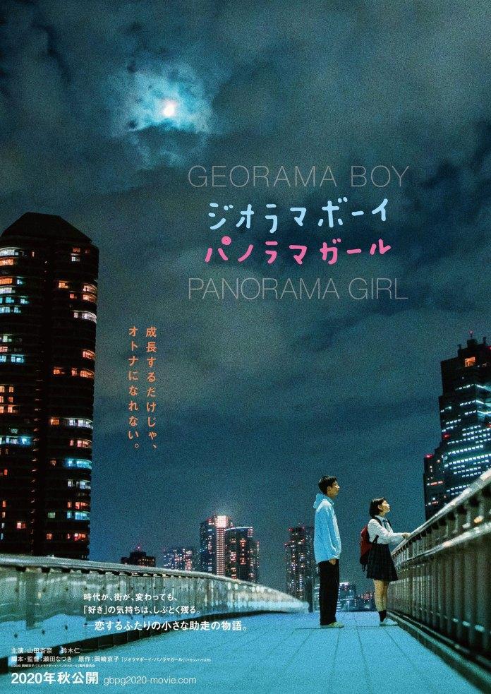 Poster do filme live-action Georama Boy Panorama Girl