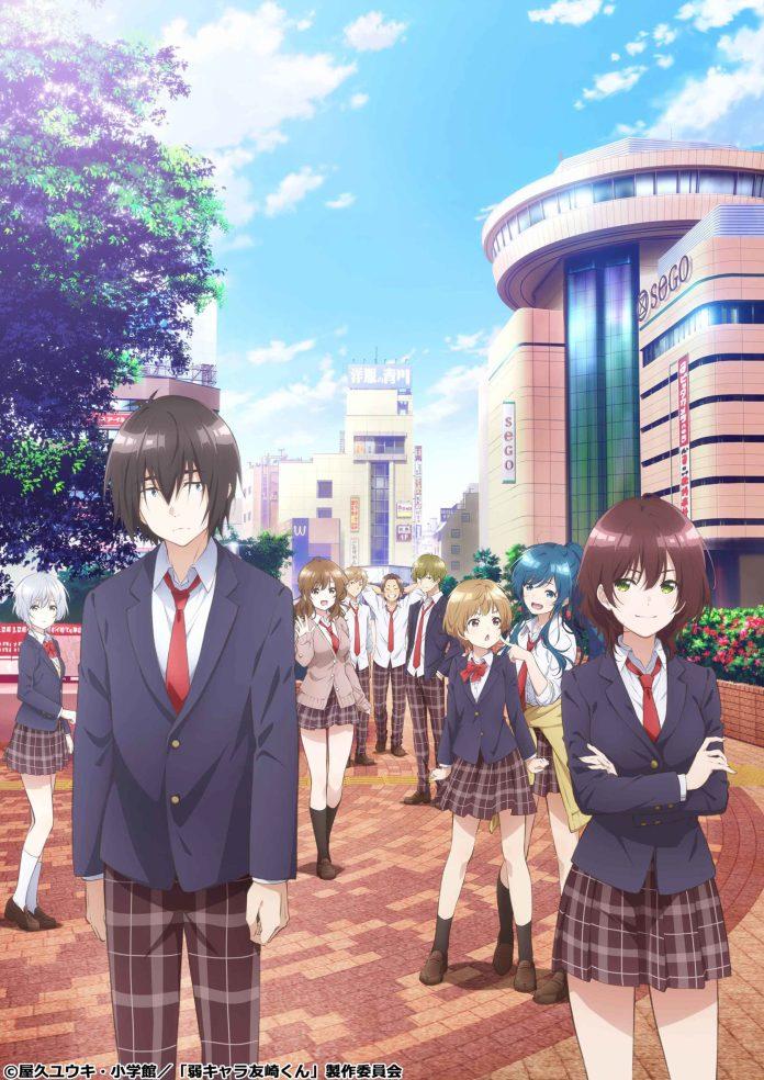 Imagem promocional do anime de Jaku-chara Tomozaki-kun (Bottom-tier Character Tomozaki)