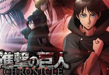 DVD/BD de Attack on Titan: Chronicle em Novembro