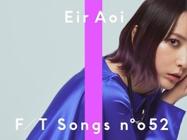 "Eir Aoi no THE FIRST TAKE com ""I will..."""