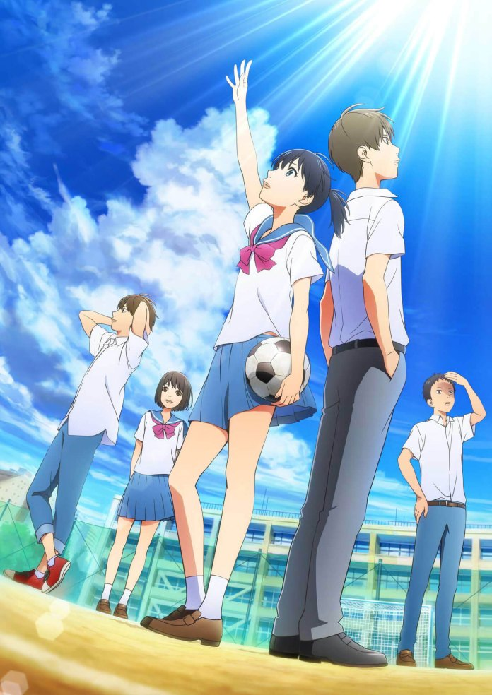 Imagem promocional do filme anime de Farewell, My Dear Cramer