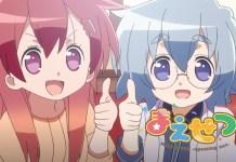 3º vídeo promocional de Maesetsu!